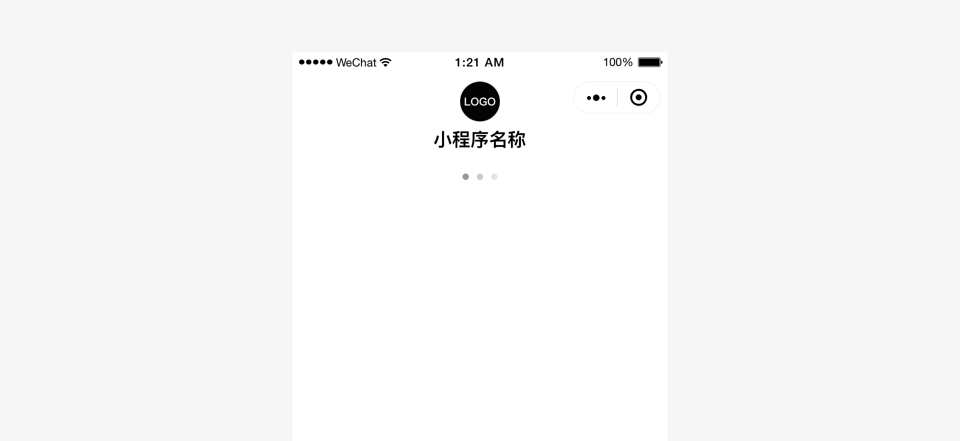 wechat mini program